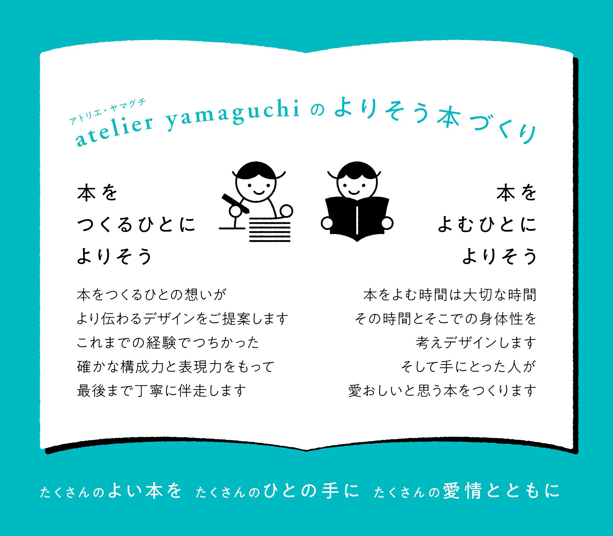 book design_image