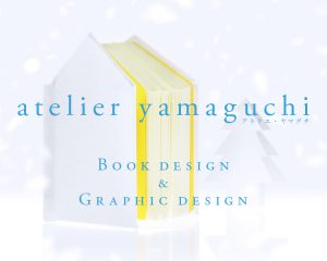 book_house_image